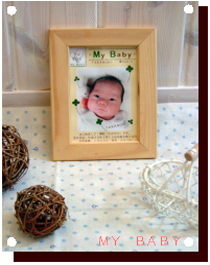 「MY BABY」インテリア活用法
